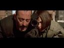 Леон киллер 1994 Франция фильм расширенная версия