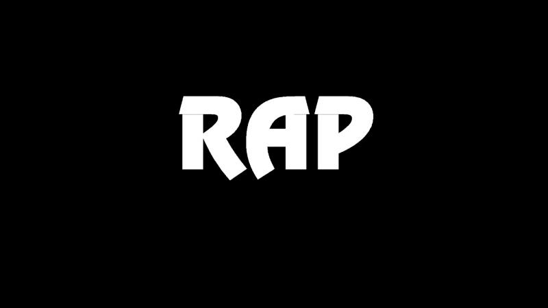 Супер бит – Шикарный минус - 2018 Инструментальный Хип Хоп Рэп Минус