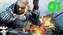 Прохождение Crysis Warhead. Часть 1. Лысый из Хищника