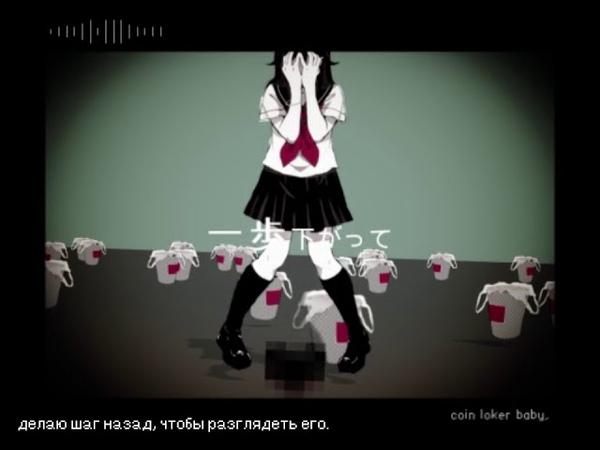 Hatsune Miku - Coin Locker Baby (rus sub)