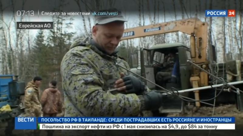 Новости на Россия 24 Тигрица Филиппа осваивается в заказнике Дичун