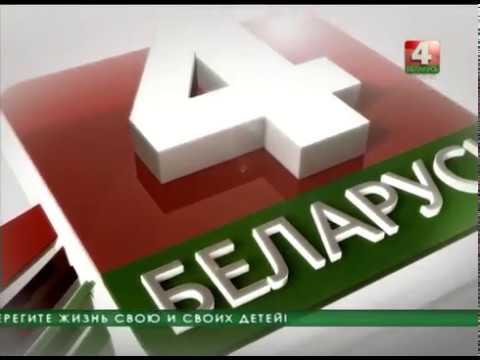 Беларусь-4 Гродно (21.03.2018 01:46) Конец эфира (переход на релакс)