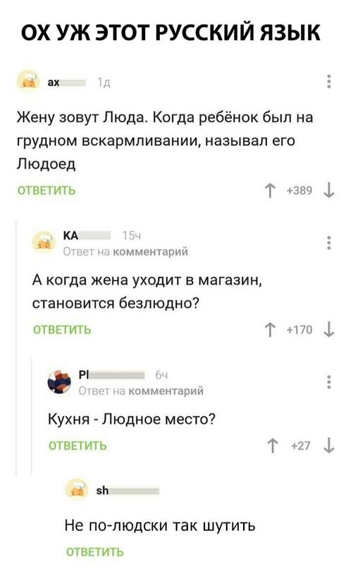 Виталий Селяков | Москва