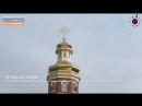 Мегаполис - Новый храм - Нижневартовск