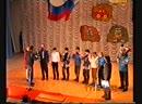 Фрагмент награждения команды ОМ школы № 124 в финале региональной Одиссеи Разума. Февраль 1997 года. Тренер Власов С.Н.