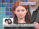 Lena Katina в гостях у Takeshi Kitano (part 1)