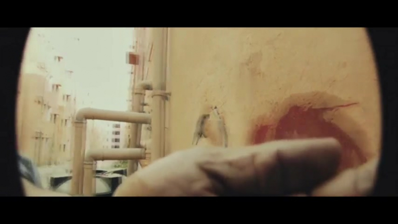 Игра с огнём / Jil (2015)