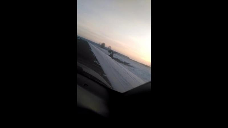 Трасса Канск-Дзержинск