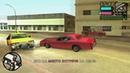 Прохождение GTA Vice City Stories на 100% - Миссия Криминальной империи 4: Торговля