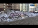 Коммунальщики поленились убрать Навального с грязного сугроба в Кудрово