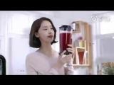 Yoona's Hanssem Ozen blender CF