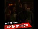С днем рождения Люпита Нионго
