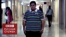 Как Индия оказалась на пороге пандемии ожирения документальный фильм Би-би-си