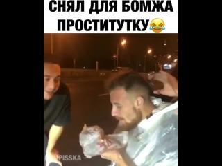glubokie-bomzh-snyal-prostitutku-pro-porno