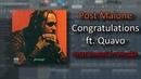 Post Malone - Congratulations ft. Quavo (Instrumental Remake)