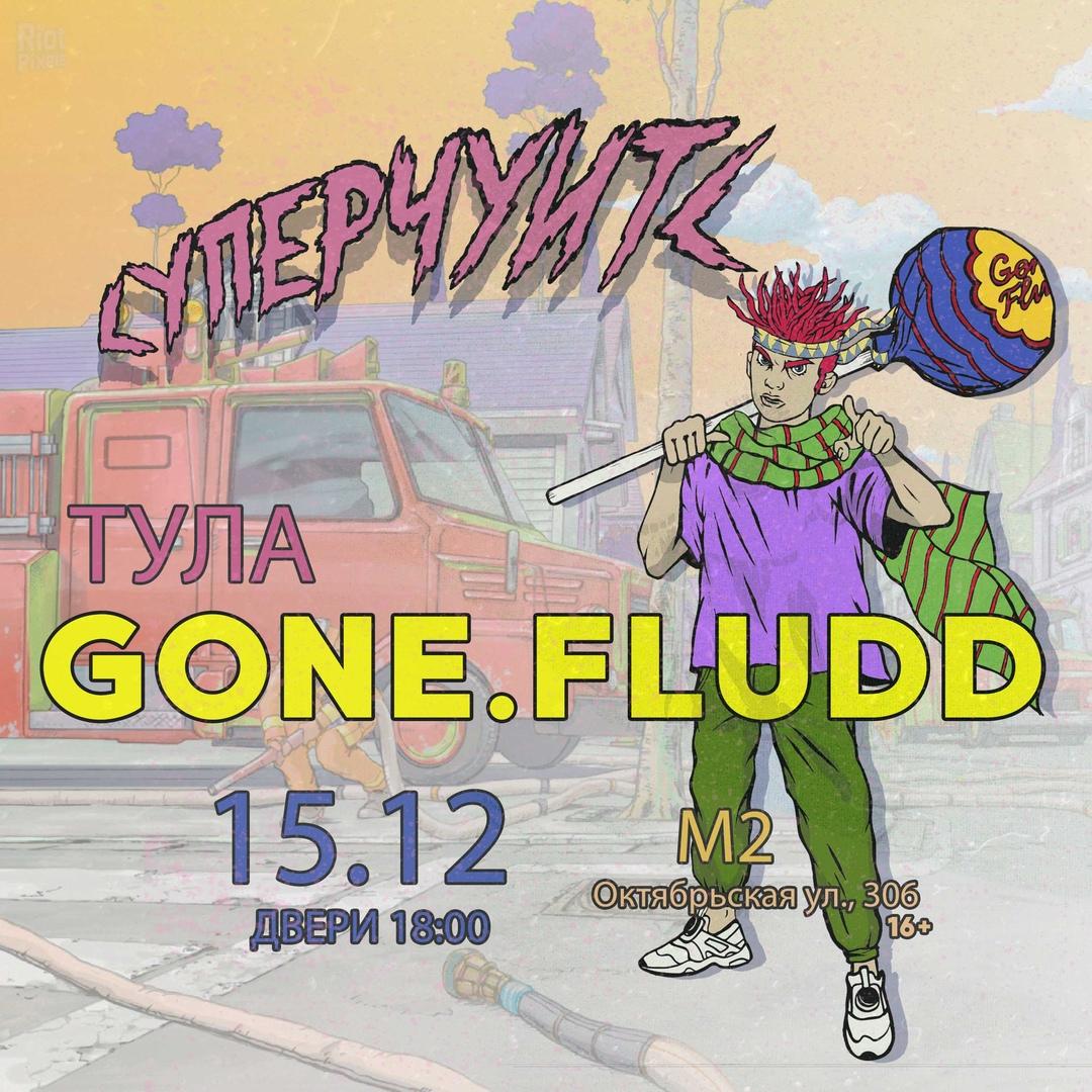 Афиша Тула 15.12 / GONE.Fludd / ТУЛА / M2