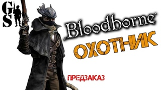 Bloodborne - фигурка Охотника в масштабе 1/6 от VTS Toys (VM 024) - ПРЕДЗАКАЗ