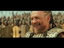 Смех Агамемнона Agamemnon