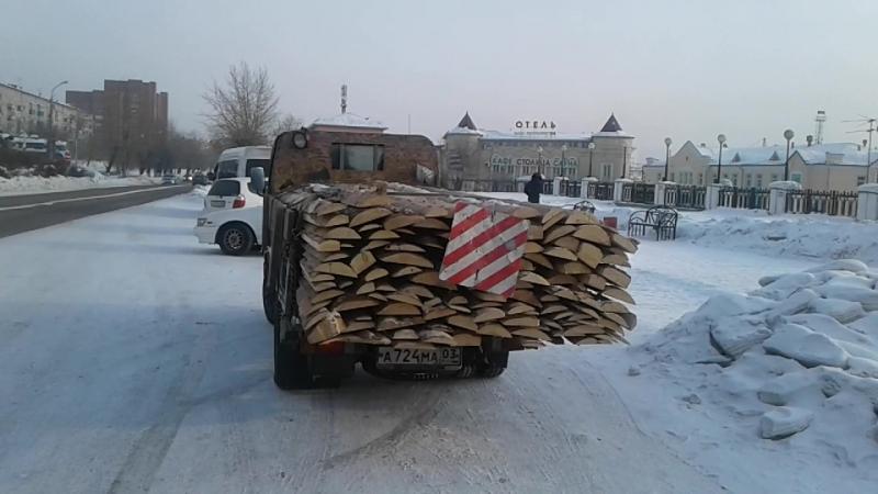 Горбыль - от 2500 до 3000 рублей