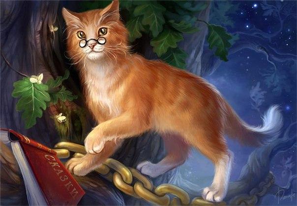 всегда хочется кошка в веровании славян валют онлайн позволяют
