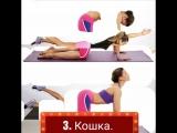 Топ 5 упражнений на каждый день.