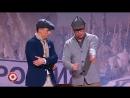 Гарик Харламов и Тимур Батрутдинов - Шерлок Холмс в России.mp4