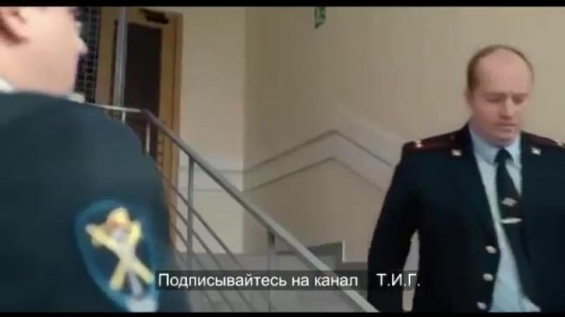 Полицейский с рублевки - Мухич-Гитлер