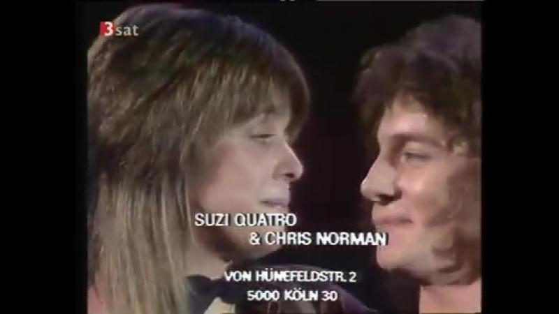 Suzi Quatro and Chris Norman perform Stumblin In in 1978.