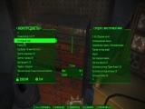 Fallout 4 #7