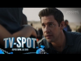 ENG | ТВ-Спот: «Джейк Райан» - 1 сезон / «Tom Clancy's Jack Ryan» - 1 season, 2018 | SB'18