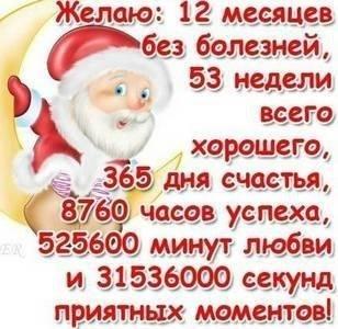 Фото №456239599 со страницы Николая Деревянко