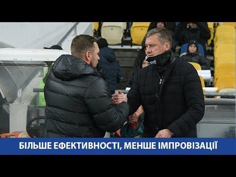 Олександр ХАЦКЕВИЧ про атаку ДИНАМО у матчі з Маріуполем