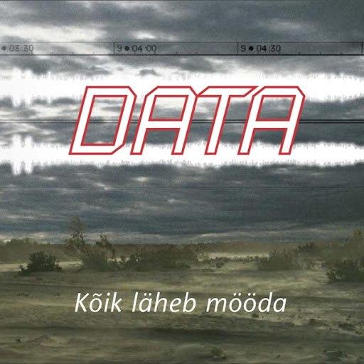 data альбом Kõik Läheb Mööda