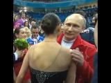 Поздравление от Владимира Путина