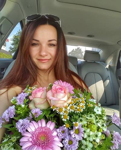 Арина Романюк