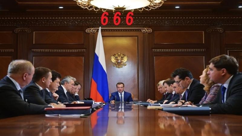 666 Правительство Российской Федерации Электронное правительство масонов