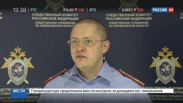 Новости на Россия 24 • Лопнувший шарик отправил в больницу десять человек