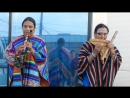 DSCN5069 Инти Pakarina и Хосе Ecuador Indians 17 августа 2018 года