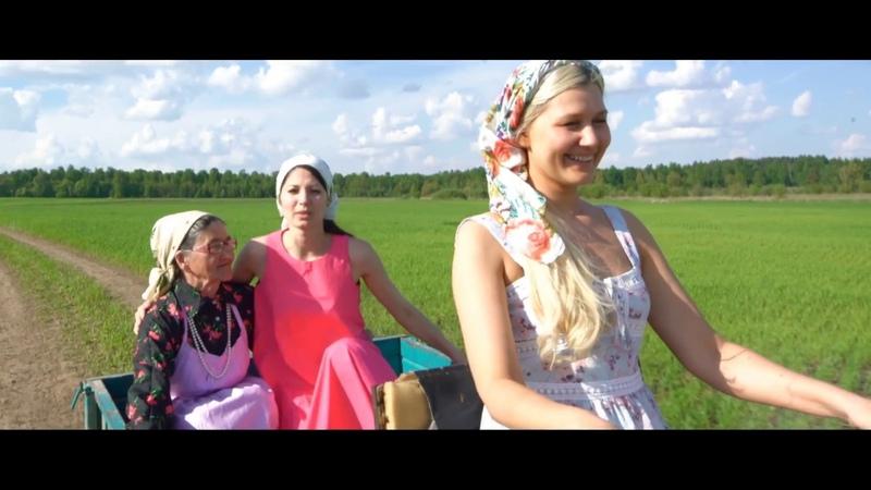 Алина Давыдова Марина Карпова - Керэшен кызлары