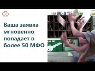 Prem-Zaim.ru - Онлайн займы на карту или наличными за 15 минут!