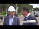 Дмитрий Миронов в Рыбинске проверил ремонт окружной дороги, а общественники отправились на Пятерку