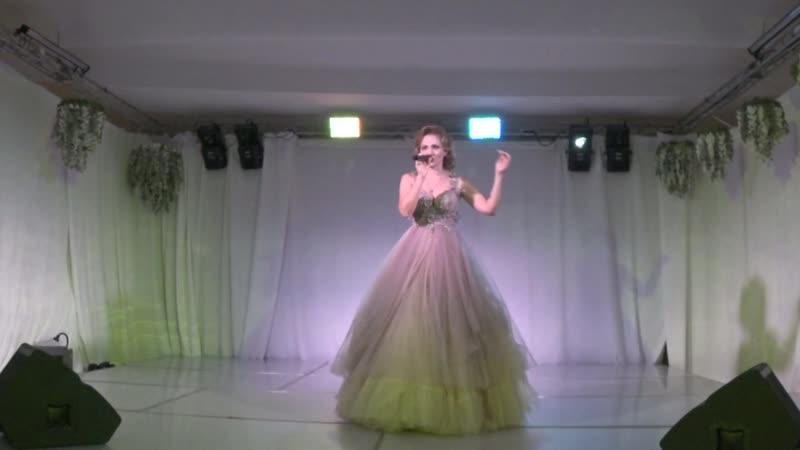Марина Нечаева Derniere danse