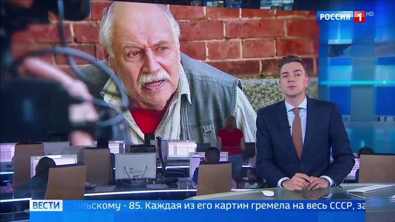 Вести-Москва • Режиссер