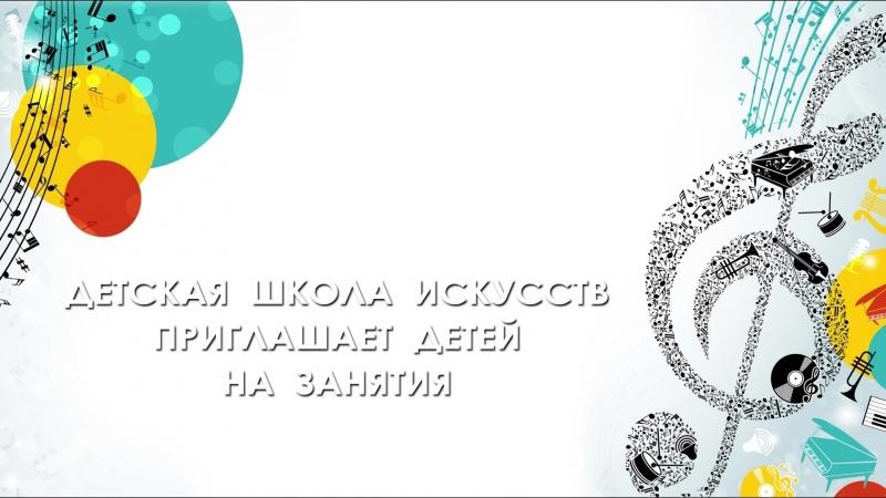 Фильм о школе 27.04.2018г.