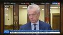 Новости на Россия 24 • Как Вороненков попал в новейшую историю Украины