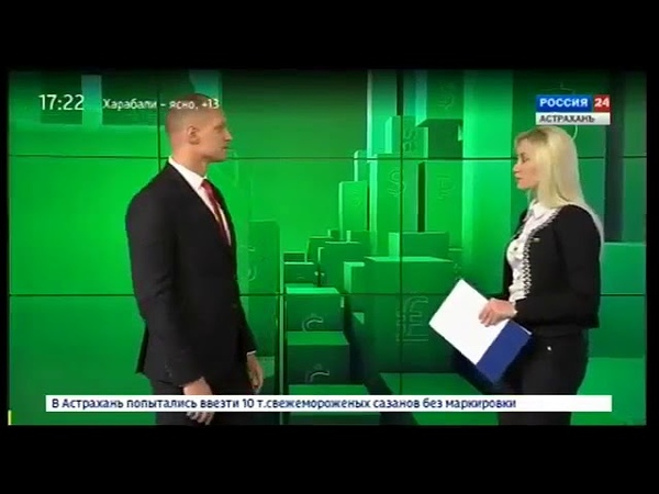 Дивиденды на фондовом рынке. На канале Россия24.Академия Инвестрования DeM WINNER legend