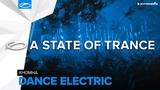 KhoMha - Dance Electric (Extended Mix)