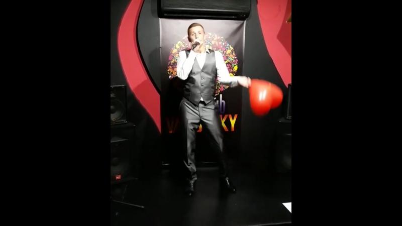 Кирилл Фумчег -Воздушный шар (live).mp4