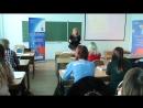 Научно практический тренинг Европейское семейное право