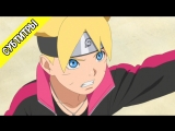 [Субтитры] Boruto: Naruto Next Generations 51 / Боруто: Следующее поколение Наруто 51 серия [Русские субтитры]
